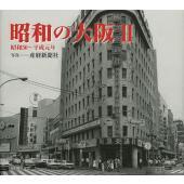 写真:産経新聞社 出版社:光村推古書院 発行年月:2014年04月