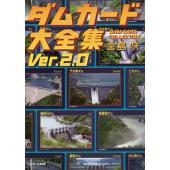 著:宮島咲 出版社:スモール出版 発行年月:2016年04月