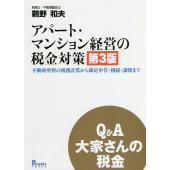 著:鵜野和夫 出版社:プログレス 発行年月:2018年09月 キーワード:ビジネス書