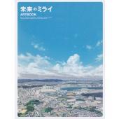 監修:スタジオ地図LLP 編:ニュータイプ 出版社:KADOKAWA 発行年月:2018年10月 キ...