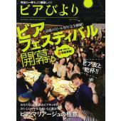 出版社:KADOKAWA 発行年月:2014年04月 シリーズ名等:enterbrain MOOK