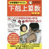 出版社:産経新聞出版 発行年月:2015年01月