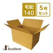 【 商品情報 】   ■ 型式   : A式(みかん箱型)   ■ サイズ : (外寸)53×38×...