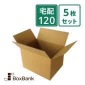 【 商品情報 】   ■ 型式   : A式(みかん箱型)   ■ サイズ : (外寸)46×35....
