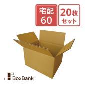 【 商品情報 】   ■ 型式   : A式(みかん箱型)   ■ サイズ : (外寸)24×19×...
