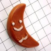 限定 フェーブ フェブ・パンデピスやクッキー三日月型お菓子 ガレット デ ロワ FEVE