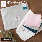今治タオル認定のブランド タグが付いた、高級感のあるタオルハンカチ。 シンプルなデザインの今治タオル...
