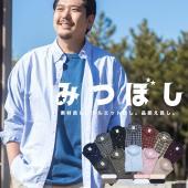 ベーシックなシャツだからこそ着る人を考え、拘り抜いたサイズ感とシルエット。綿100%の程よい厚みの素...