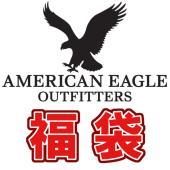 ■アメリカンイーグル ロングTシャツ×5枚セット福袋  メンズ  定価40000円相当→激得1499...