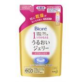 1本4役(化粧水+乳液+美容液+パック)、洗顔後これだけでスキンケアが完了する保湿化粧水(つめかえ用...