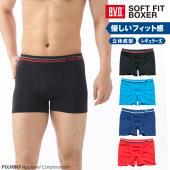 【B.V.D. 3S SOFT FIT BOXER】  3SとはSPORTY(軽快)、SOFT(優し...