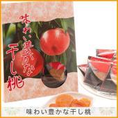 商品名:味わい豊かな干し桃 原材料:桃(国産)、砂糖、クエン酸 内容量:10袋入り  国内産のフル−...