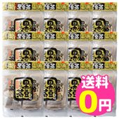 内容量:【1ケース】12g×20包×12セット 賞味期限:約10か月