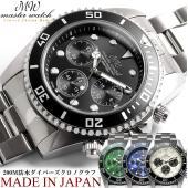 【日本製 MADE IN JAPAN】MASTER WATCH マスターウォッチ クロノグラフ 20...
