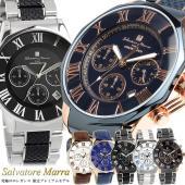 【セール】【Salvatore Marra】 サルバトーレマーラ 腕時計 メンズ クロノグラフ SM...