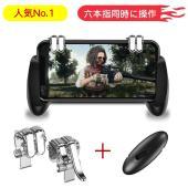 【対応ゲーム】荒野行動、PUBG Mobile、Fate/Grand Order(FGO)、陰陽師、...