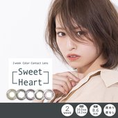 【商品詳細】 販売名:Sweet heart カラー: スウィートブラウン スウィートカーキ スウィ...
