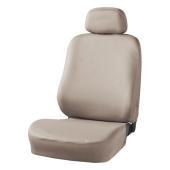◆フィット性を重視し、伸縮するニット素材を使用している為、従来のシートカバーと比べてフィット性が高く...