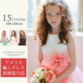 アメリカ子供ドレスブランド「KID Collection」インポートドレスの倉庫処分品! 上質な生地...