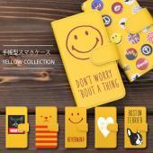 【対応機種】iPhone8 (アイフォン8)  各機種専用設計の手帳型ケース。便利な3カード収納、マ...