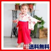 紅梅模様が可愛らしい前開き全開タイプのベビー用袴ロンパースです。  赤ちゃんの肌に優しい高品質綿10...