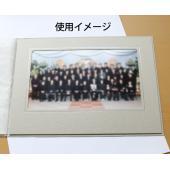 写真プリント付き葬儀用写真台紙1面タイプの 専用オプション この商品だけではご注文できませんのでご注...