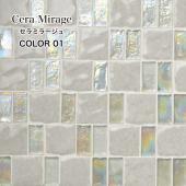 《セラミラージュ 01 ホワイト》  人気のモザイクタイル・キッチンタイル・ガラスモザイク。DIY・...
