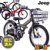 「チャリンクス」は愛知県防犯登録協会加盟店 自転車購入時、600円で防犯登録が可能です。弊社での防犯...