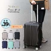 ■ ITEM INFO 2〜3泊の短期旅行や短期出張に最適なサイズなので手軽に使用できます。 360...