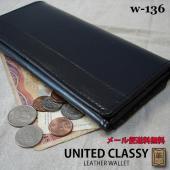 本革  長財布 メンズ ウォレット  【w-136】  人気シリーズ 『UNITED CLASSY』...