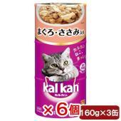消費期限 2020/09/25 メーカー:マース 品番:KHC05 素材のおいしさと栄養バランス満点...