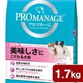 消費期限 2019/07/22 メーカー:マース 品番:PMG45 食べ飽きが生じやすい愛犬のために...