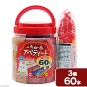 消費期限 2020/03/26 メーカー:いなば 品番:TSC-14 3つの楽しみ! いなば ちゅ〜...