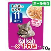 消費期限 2020/08/22 メーカー:マース 品番:KWP97 11歳からのシニア猫用!ねこまっ...
