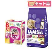 消費期限 2019/10/26 メーカー:マース 品番:KD24 アイムス&カルカン 子猫セット!ア...