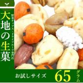 【ポイント】 大人のおつまみシリーズ【豆っこアソート】 人気のお豆が5種類詰め込んだ人気の商品です!...