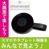 google chromecast2 グーグル クロムキャスト2 google chromecast...