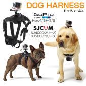 ◇ CAM-HARNESS 仕様 ◇ ◆ 装着可能:体重7kgの小型犬から50kgの大型犬まで ◆ ...