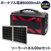 ・DCポート4基、ACポート2基、USBポート2基、シガー変換ソケット付属。 ・インバーター発電機、...