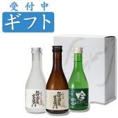 【長久庵の定番日本酒飲み比べセット】 送料無料で送れる日本酒飲み比べセットです。チョイ足し買いや、買...