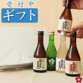お祝いや内祝いのお酒にも! 和醸良酒(わじょうりょうしゅ)という言葉をご存知ですか?良い酒は良い和を...