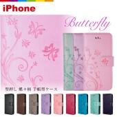 蝶々花柄レザーiPhoneケースです。 iPhoneを保護しつつ個性を演出できる逸品です。 カードも...