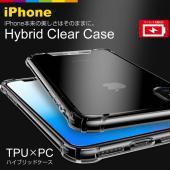 衝撃吸収、耐久性に優れたTPU素材でiPhoneの側面・四隅をしっかりとガード。 スマホケース背面は...