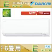 ■メーカー:ダイキン エアコン ■機種名:2018年モデル Eシリーズ ■適用畳数:おもに6畳用 ■...