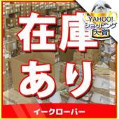 《総合第3位受賞/10年連続ベストストア賞 》ルームエアコン 三菱 18畳用 MSZ ZXV5619...