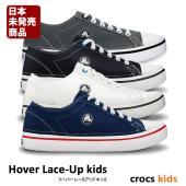 8e897c29a2cfe8 クロックス キッズ / フーバー レースアップ キッズ / crocs kids Hover Lace Up Kids スニーカー