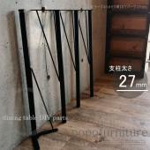 ・サイズ メインの鉄脚の太さ:27.2mm  全長(プレート、アジャスター込):約 680mm ※ア...