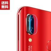 Huawei Nova 3 用のカメラレンズ用 強化ガラス 実用 防御力 ガラスシート Lens F...
