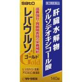ビタミン含有保健薬レバウルソゴールドは・・・●ブタの肝臓から得られた肝臓水解物に、ウルソデオキシコー...