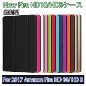【対応機種】Amazon Fire HD 8 (New モデル) 2017       Amazon...